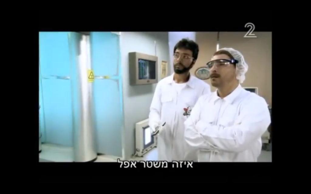 """Image capture of Eretz Nehederet skit about Iranian nuclear scientists. They remark (about Israel) """"What a shady regime."""""""