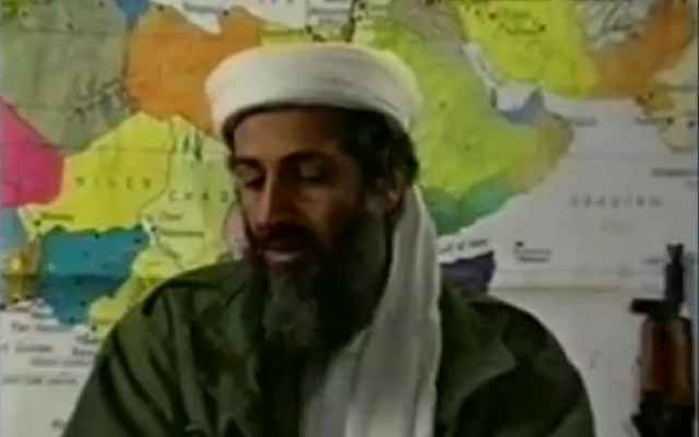 Osama bin Laden (photo credit: CNN video screen capture, YouTube)
