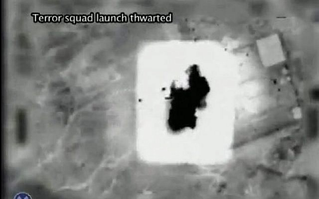 Screenshot of an IDF video showing a terror attack being thwarted