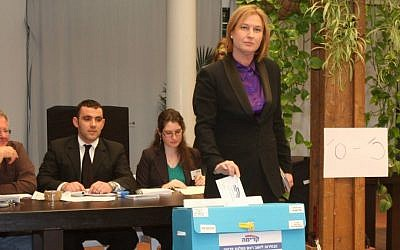 Tzipi Livni casts her vote in Kadima's primary elections in March (photo credit: Roni Schutzer/Flash90)