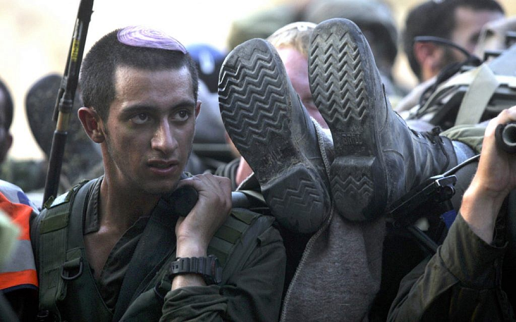 The business end of a soldier's boots (photo credit: Edi Israel/Flash 90)