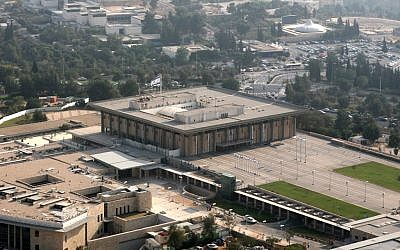 A bird's eye view of the Knesset in Jerusalem. (photo credit: Yossi Zamir/Flash90)
