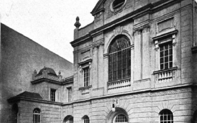 The Historical Synagogue (1904-1967) of Berlin's Congregation Adass Yisroel.