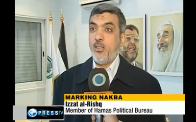 Hamas official Izzat al-Rishq (photo credit: PressTV, YouTube screen capture)