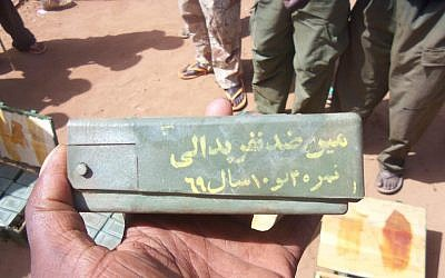 An Iranian-made anti-personnel mine displayed in southern Sudan (photo credit: courtesy)