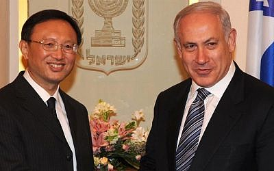 China's Foreign Minister Yang Jiechi with Prime Minister Benjamin Netanyahu in Jerusalem in 2009 (photo credit: Moshe Milner/GPO/Glash90)