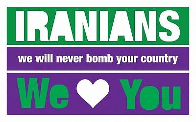 Iranians We (heart) You poster