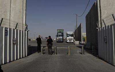 The Keren Shalom crossing between Israel and the Gaza Strip (photo credit: Tsafrir Abayov/Flash90)
