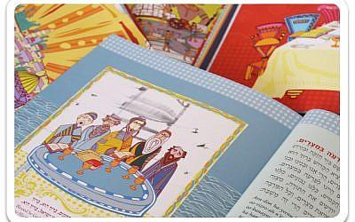 "Pages from ""A Happy Passover Haggadah"" (Courtesy Monicka Clio Rafaeli)"