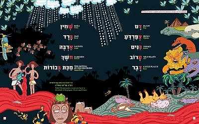 The Ten Plagues from 'A Happy Passover Haggadah' (photo credit: courtesy Monicka Clio Rafaeli))