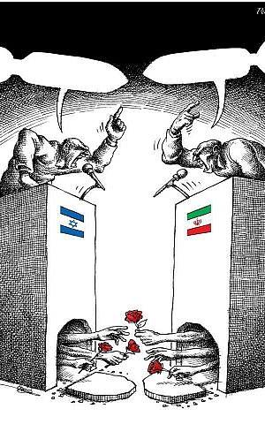 No war, by Mana Neyestani. (Facebook image)