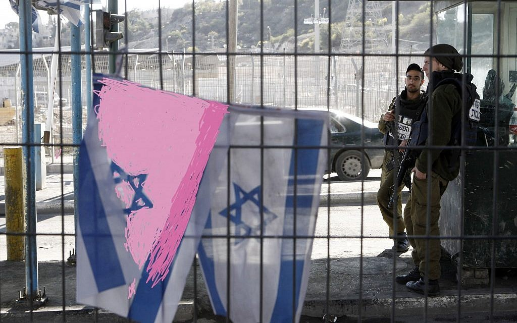 Pinkwashing proponents claim Israel's relatively liberal gay policies are a smoke screen for perpetrating atrocities against Palestinians. (Illustrative photo credit: Uri Lenz/FLASH90)