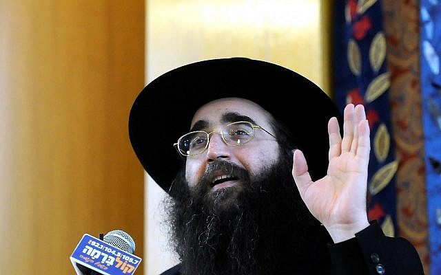 Rabbi Yoshiyahu Pinto (photo credit: Mosdot Shuva Israel/Flash90)