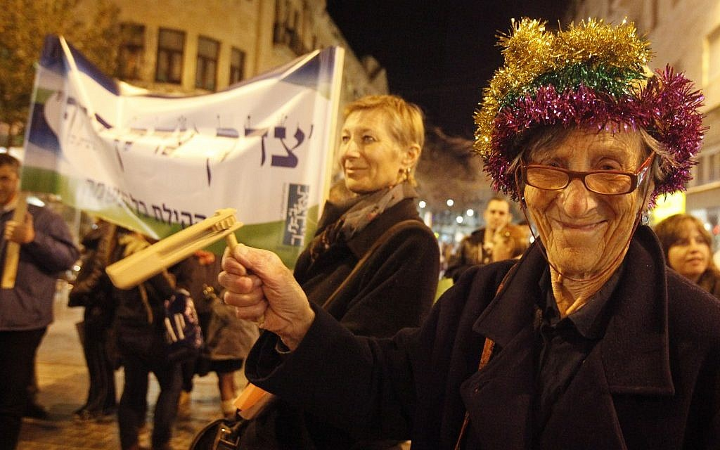 A Purim protest for equality in Jerusalem (photo credit: Miriam Alster/Flash90)