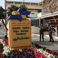 The Israeli side of the Taba border crossing with Egypt (Nati Shohat/Flash90)