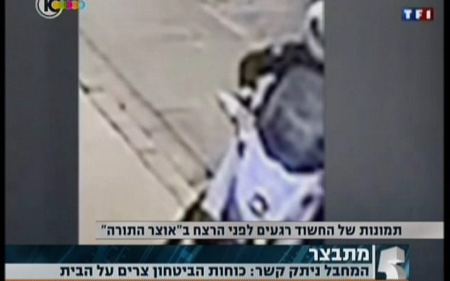 The suspect in the Toulouse Jewish school killings is seen on his motorbike near the scene of the shootings, in a security camera video. (photo credit: screen capture Channel 10)
