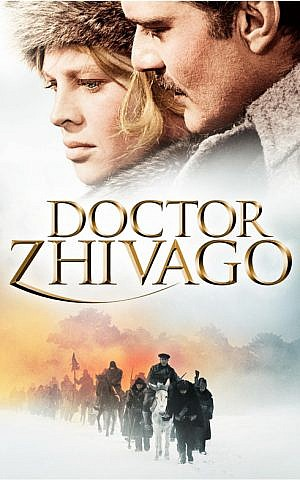 Omar Sharif and Julie Christie starred in the 1965 classic Doctor Zhivago. (photo credit: Publicity image)