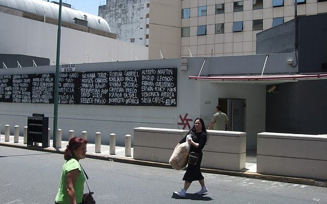 Illustrative: The AMIA Jewish community center in Buenos Aires, Argentina, the site of a deadly terrorist attack in 1994. (photo credit: CCBY andysternberg/Flickr)