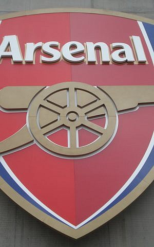 The Arsenal logo (photo credit: CC-BY davidhc/flickr)