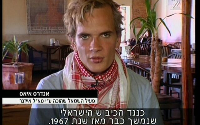 Danish pro-Palestinian activist Andreas Ayas (photo capture from Channel 2)