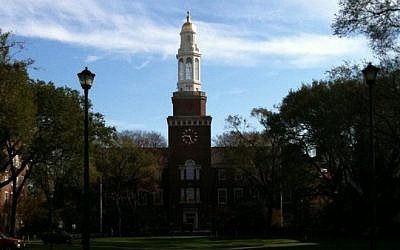 Brooklyn College clock tower. (photo credit: Salim Virji/CC BY-SA)