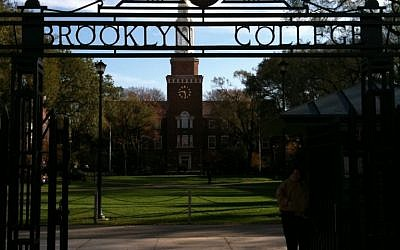 Brooklyn College (Salim Virji/CC BY-SA)