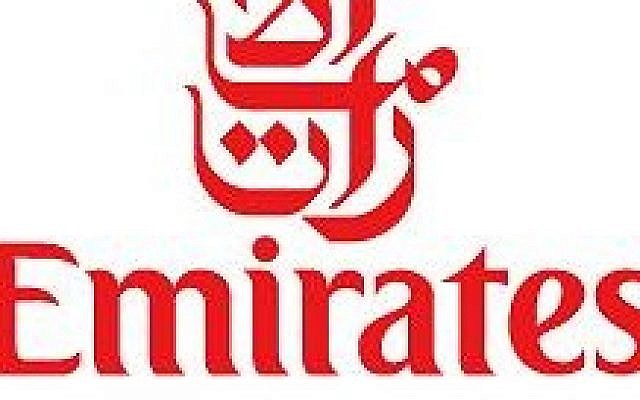 The Emirates Airlines logo.