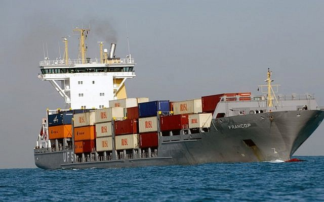 A cargo vessel, illustrative (photo credit: IDF/Flash90/File)