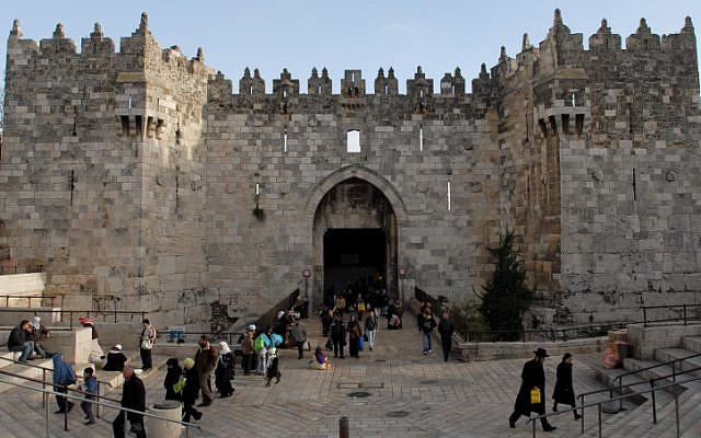 Damascus Gate in Jerusalem's Old City  (photo credit: Gili Yaari/Flash 90)