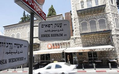 A sign in Jerusalem bears the name of the Emek Refaim Street in Hebrew, Arabic and English (photo credit: Flash90)