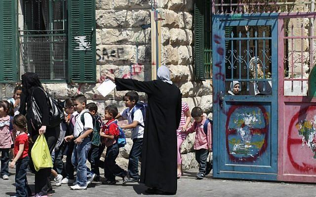 Arab Israeli children leaving their East Jerusalem school (photo credit: Kobi Gideon/Flash90/File)