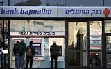 A Jerusalem branch of Bank Hapoalim (Nati Shohat/Flash90)