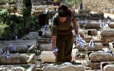Mount Herzl Military Cemetery in Jerusalem (photo credit: Yossi Zamir/Flash90)