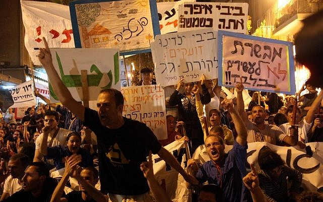 This demonstration in Jerusalem in August 2011 was one of many throughout the country protesting social inequalities and high living costs (photo credit: Yossi Zamir/Flash90)