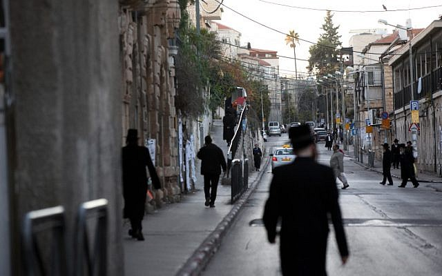 A Haredi neighborhood of Jerusalem. (illustrative photo: Yossi Zamir/Flash 90)