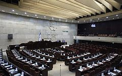 The Knesset (photo credit: Miriam Alster/Flash90)