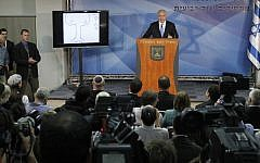 Benjamin Netanyahu speaking Tuesday. (photo credit: Miriam Alster/Flash90)