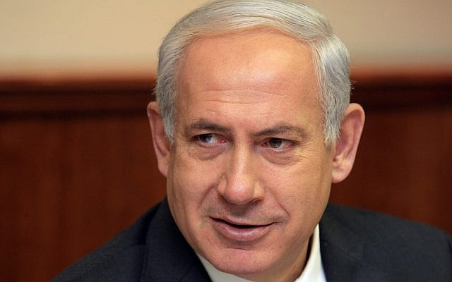 Prime Minister Benjamin Netanyahu (photo credit: Haim Zach/Pool/Flash90)
