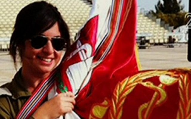 Hila Betzaleli poses at the Mount Herzl parade grounds, two hours before the tragedy in which she lost her life. (photo credit: Channel 2 News)