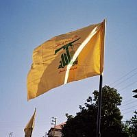 Hezbollah flag flies in Lebanon (CC Upyernoz/Wikipedia)