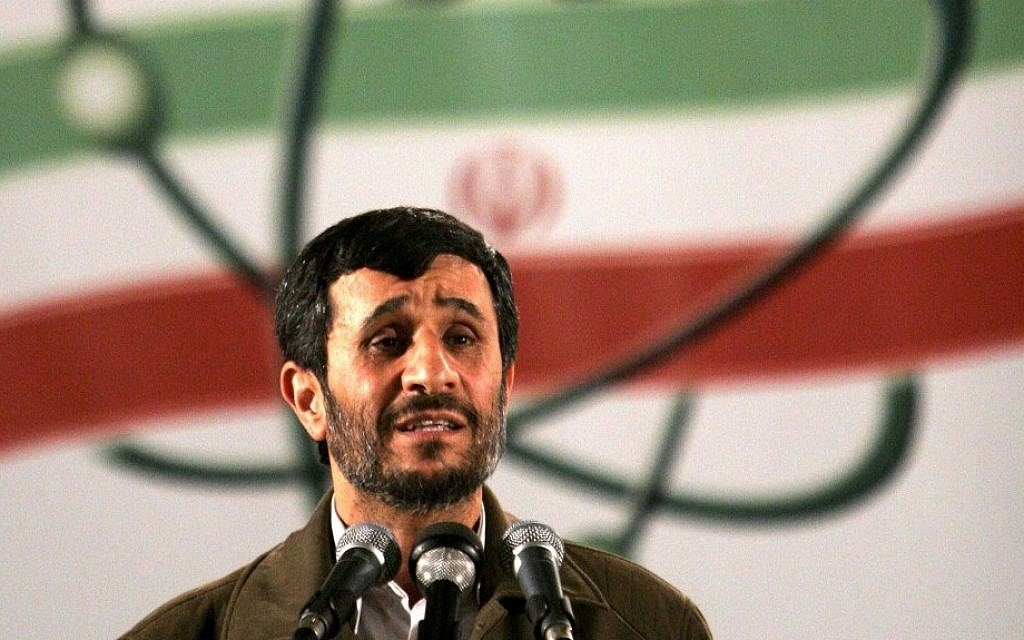 Iranian President Mahmoud Ahmadinejad speaks during a 2012 ceremony at the nuclear enrichment facility in Natanz. (photo credit: AP/Hasan Sarbakhshian/File)