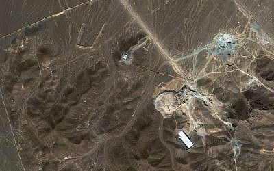 A satellite image of Iran's Fordo uranium enrichment facility. (AP/DigitalGlobe)
