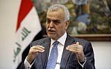 Iraq's Sunni deputy Prime Minister Tareq Al-Hashemi (photo credit: AP/Karim Kadim)