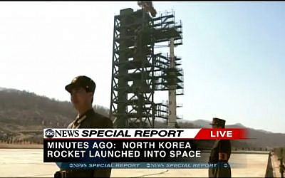 North Korea attempted to launch a satellite on Friday (image capture from YouTube/ABCNews)
