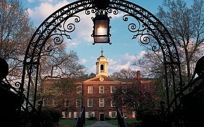 Rutgers University. (photo credit: Courtesy)