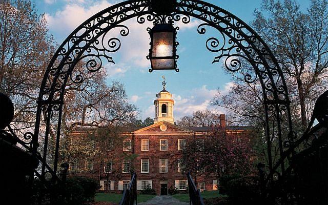 Rutgers University. (photo credit: Courtesy)