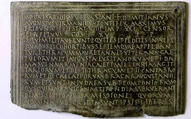 A bronze certificate issued to a soldier 1,922 years ago is a remnant of Rome's military presence in the land of Israel (photo credit: P. Lanyi/courtesy the Israel Museum)