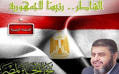 Khairat Shater's new election banner (photo credit: Muslim Brotherhood website image grab)