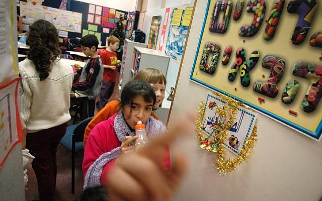 Max Rayne Hand in Hand Bilingual School in Jerusalem (photo credit: Yossi Zamir/Flash90)