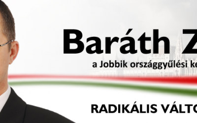 Barath Zsolt (photo credit: courtesy)